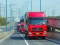 东莞到黄冈市的运输公司直达物流 整车货运服务