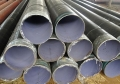 燃气输送用3pe防腐钢管标准价格计算