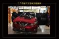 重庆汽车音响改装费用的报价