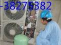 廣州空調安裝、空調移機、空調拆裝、空調加雪種、