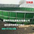 廠家養殖小龍蝦防漏帆布水池 篷布魚池 帆布魚塘定做