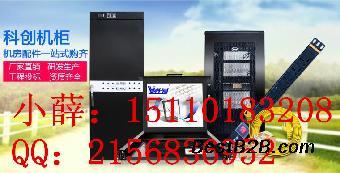 厂家直供智能恒温服务器机柜 网络机柜