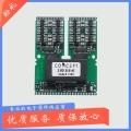 2SD315AI-17 IGBT驅動板模塊BOM表