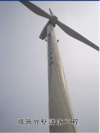 上饶风力发电塔筒刷油漆防腐写字公司