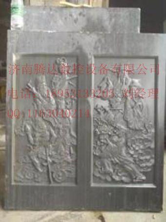 古代玉石雕刻机