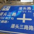 交通警告指示標志牌廠家供應