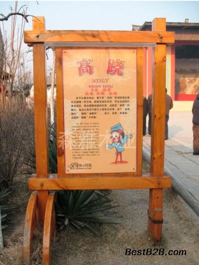 木葡萄架搭建木东部工程施工凉亭平顶山防腐别墅别墅北京的图片
