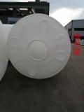 江西塑料噸桶硼酸儲罐尿素儲罐廠家直銷