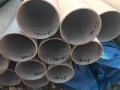 鎳合金無縫管大量現貨供應Inconel601無縫管