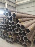 冷拔無縫鋼管生產加工廠家 規格齊全 廠家直銷