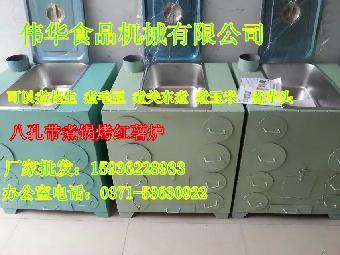改变了传统汽油桶化学品铁桶改装的温度难控制