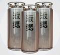东莞南城20升液氮气体供应商