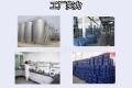 華策廠家專用生產銷售無鹵增塑劑可過歐盟歐美標準