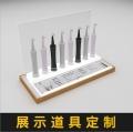 電動牙刷亞克力展示支架體驗臺電動牙刷底座定制廠家伍