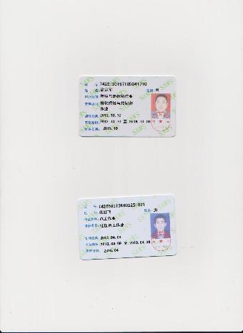 武汉哪里可以办焊工证?多少钱?武汉轻工大学