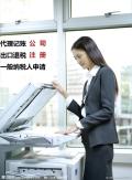 花都专业纳税申报、代理记账、出口最高赔率公司办理退税申请