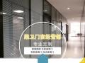 天津紅橋區安裝玻璃隔斷安裝流程