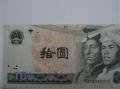 收購折白錯版幣真的安全嗎