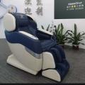 摩享時光MX957按摩椅