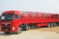上海到本溪货运公司