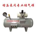 使用方便增压泵设备 百世远图增压阀储气罐 安全耐用