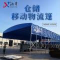 東莞南城伸縮雨篷帆布雨蓬 倉儲推拉篷 活動遮陽棚