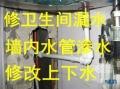 太原迎澤大街疏通管道馬桶蹲便改造獨立下水道