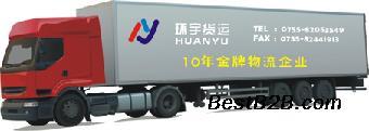 深圳龙华至浙江衢州行李家具搬家公司专线