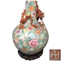 五彩花卉紋盤龍天球瓶快速出手,墨贊專家在線