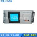 潍坊振动时效装置、振动时效设备厂商
