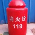供應消防栓保溫罩 消火栓保護罩 玻璃鋼保溫罩