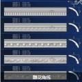装饰石膏线线条铜川石膏线供应-西安福上墙石膏线厂家