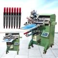 鐵管絲印機圓形不銹鋼圓管印刷機半自動曲面印刷機