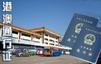 随团的通行证签注去香港一定要随团出入境吗