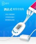 宁波小本创业租电共享充电线加盟、小投入大回报