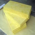 離心玻璃棉氈高密度玻璃棉板高溫玻璃棉