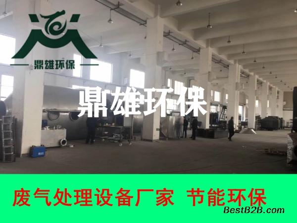 淮安环保RB88手机版工厂