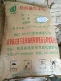 深圳回收丙烯酸树脂