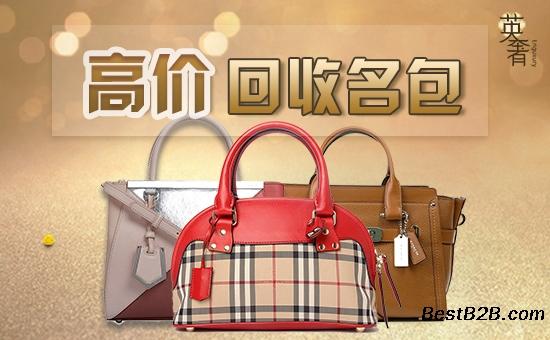 北京缪缪包包属于什么档次,包包回收