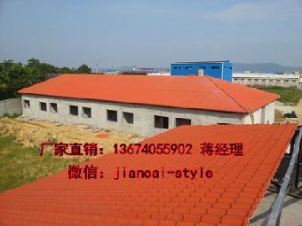 新农村/关键字:广西贺州树脂装饰瓦塑料屋面瓦仿古瓦厂家直销