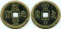 郑州古钱币鉴定交易市场评估价值
