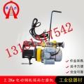忻州鋼軌斷面打磨機軌道打磨專用