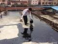 南寧武鳴區防水補漏公司專業施工隊維修