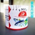 供應測量垂釣軟尺PVC量魚尺