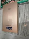 供應批發高端智能電壁掛爐遙控電采暖爐