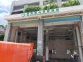 天津市垃圾轉運站除臭設備上門安裝