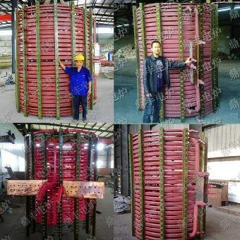志趣 供应信息  电子电工 电热设备 03大吨位中频炉感应圈      大