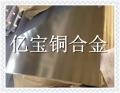 CuNi18Zn20-HV160白铜带成分性能
