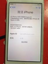 南京iphone6有ID锁怎么办,南京苹果ID解锁