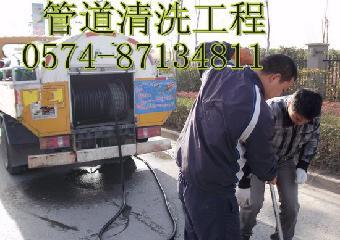 宁波江东区疏通马桶